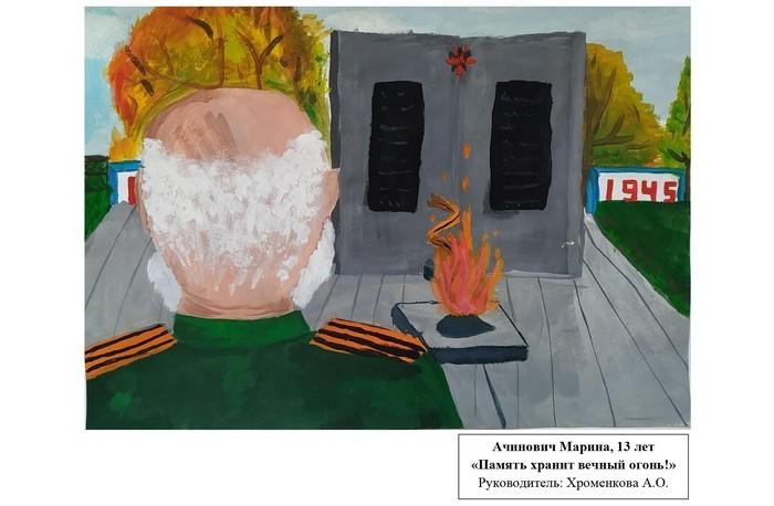onlain-vystavka-vesna-pobedy-v-bobruiskom-khudozhestvennom-muzee-28