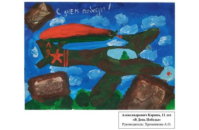 onlain-vystavka-vesna-pobedy-v-bobruiskom-khudozhestvennom-muzee-29