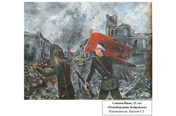 onlain-vystavka-vesna-pobedy-v-bobruiskom-khudozhestvennom-muzee-30