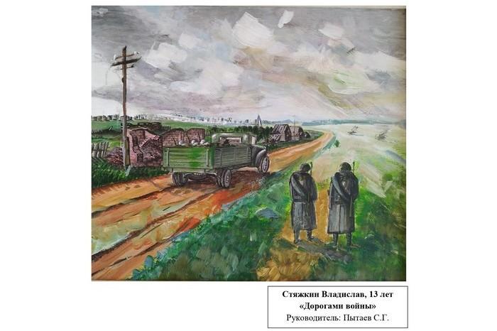 onlain-vystavka-vesna-pobedy-v-bobruiskom-khudozhestvennom-muzee-32