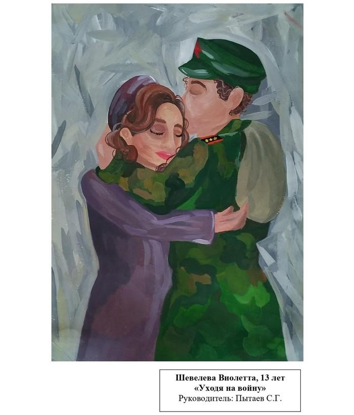 onlain-vystavka-vesna-pobedy-v-bobruiskom-khudozhestvennom-muzee-35