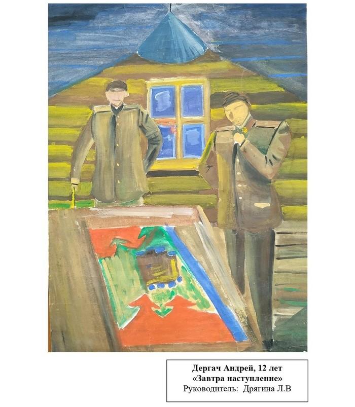 onlain-vystavka-vesna-pobedy-v-bobruiskom-khudozhestvennom-muzee-38
