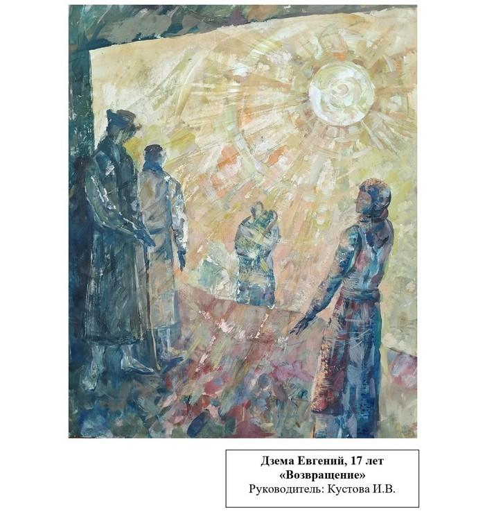 onlain-vystavka-vesna-pobedy-v-bobruiskom-khudozhestvennom-muzee-40