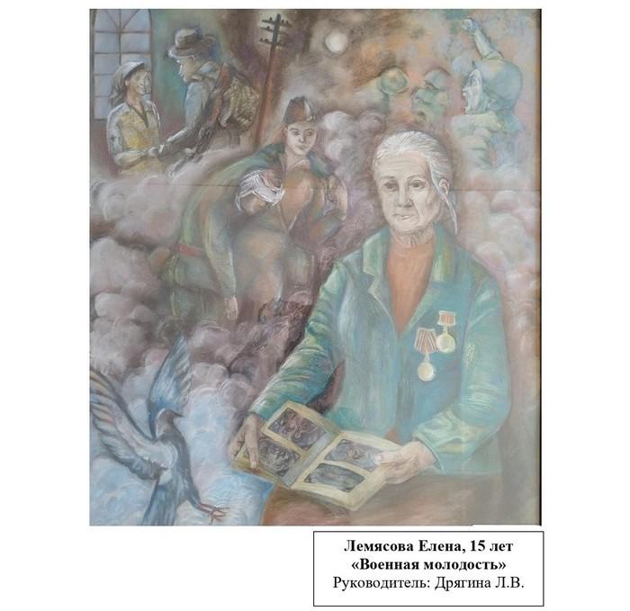 onlain-vystavka-vesna-pobedy-v-bobruiskom-khudozhestvennom-muzee-44