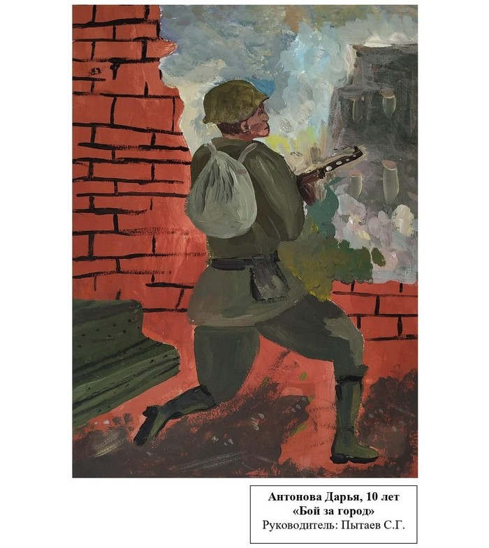onlain-vystavka-vesna-pobedy-v-bobruiskom-khudozhestvennom-muzee-46