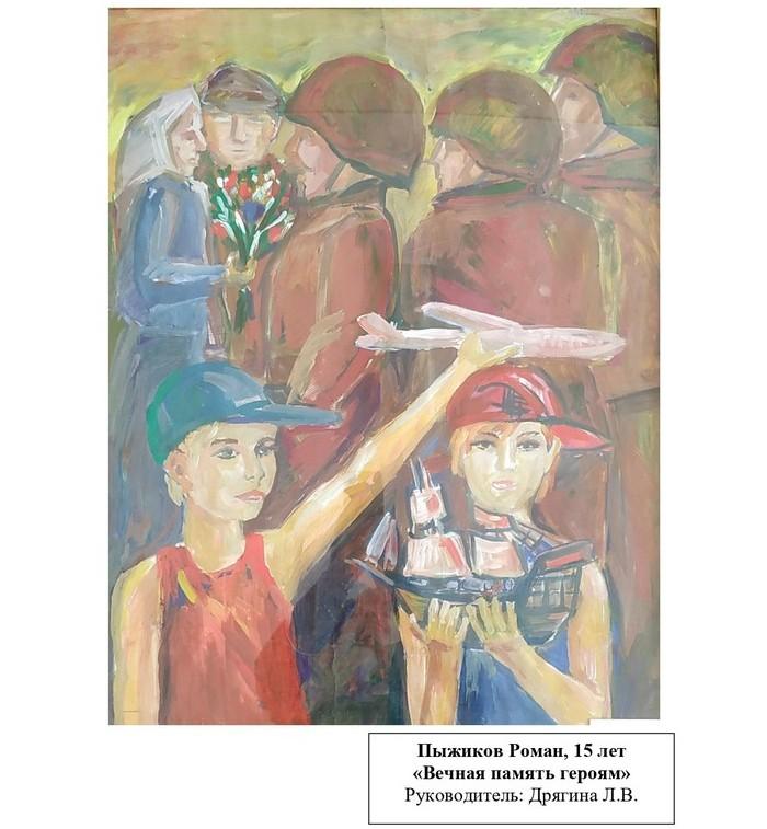 onlain-vystavka-vesna-pobedy-v-bobruiskom-khudozhestvennom-muzee-47