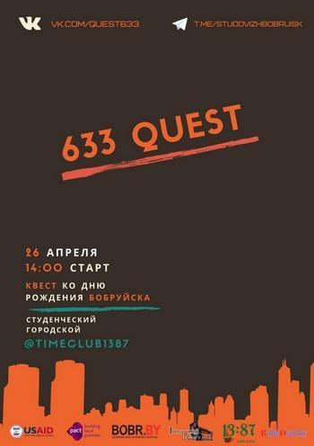 kreativnoe-prostranstvo-bobruiska-rabotaet-polnostyu-onlain-8
