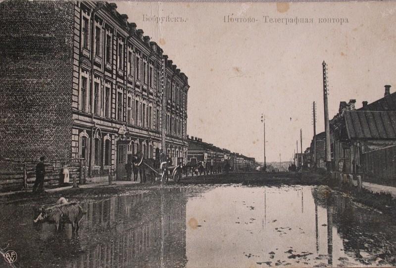 zamuzh-tolko-za-kolleg-rasskazyvaem-o-belorusskom-telegrafe-predshestvennike-sms-i-vaibera-2