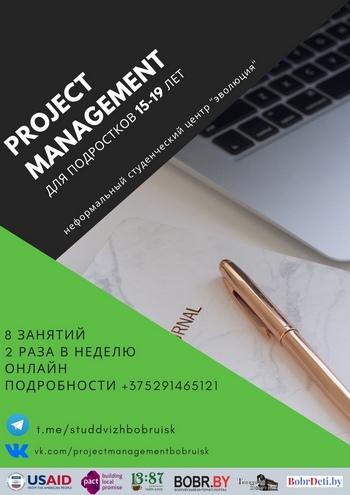 kreativnoe-prostranstvo-bobruiska-onlain-meropriyatiya-s-28-aprelya-po-2-maya-3