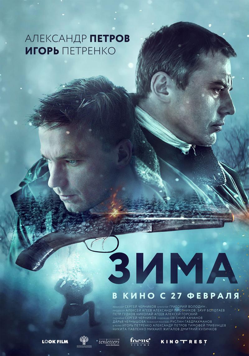 kinoteatr-tovarish-filmy-s-30-aprelya-po-6-maya-1