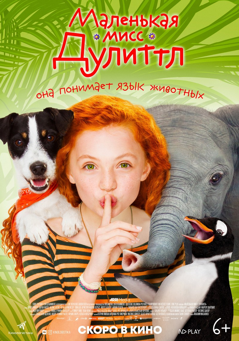 kinoteatr-tovarish-filmy-s-30-aprelya-po-6-maya-2