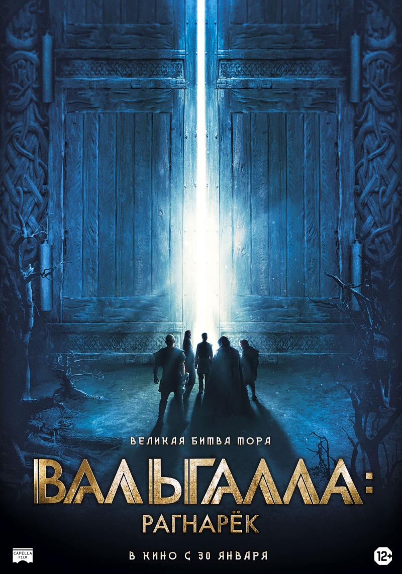 kinoteatr-tovarish-filmy-s-7-po-13-maya-4