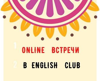 taim-klub-1387-onlain-meropriyatiya-s-18-po-24-maya-6
