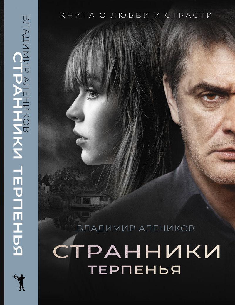 kinoteatr-tovarish-filmy-s-28-maya-po-3-iyunya-4