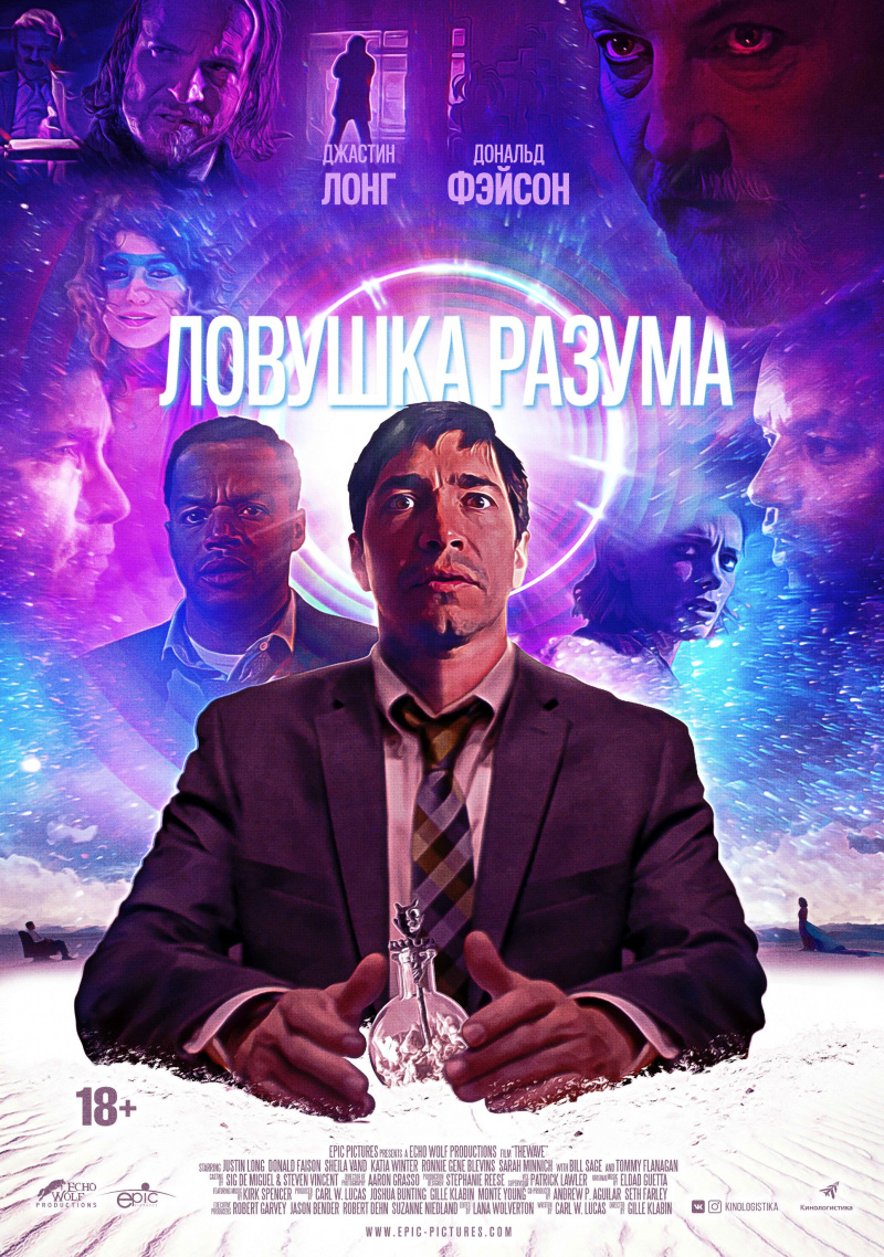 kinoteatr-mir-filmy-s-28-maya-po-3-iyunya-3