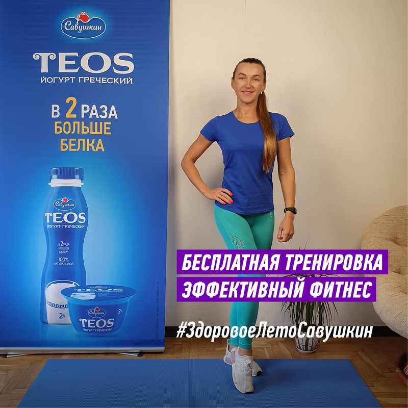 belorusov-pozvali-na-besplatnye-onlain-trenirovki-s-chempionkoi-mira