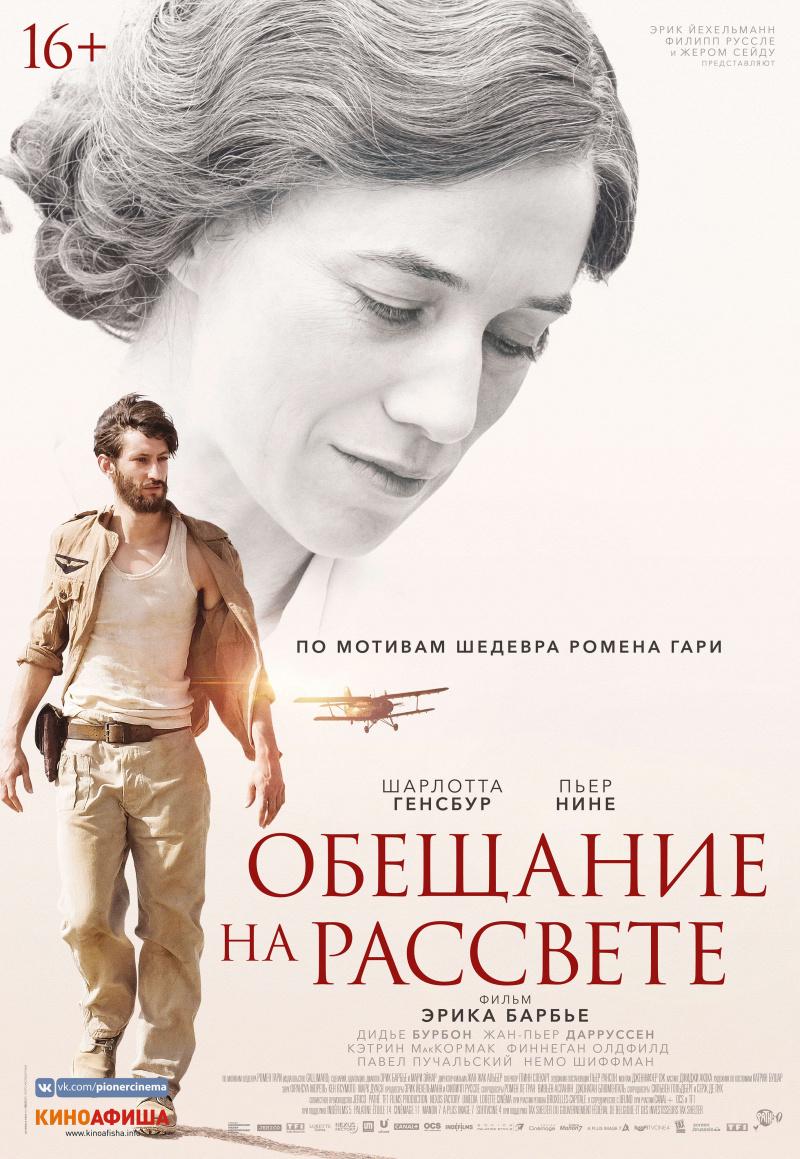 kinoteatr-tovarish-filmy-s-4-po-10-iyunya-1