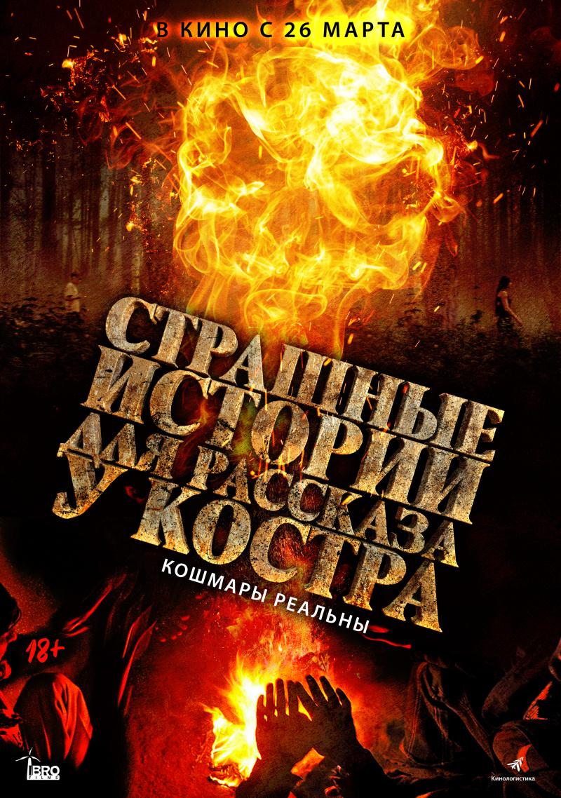 kinoteatr-tovarish-filmy-s-4-po-10-iyunya-2