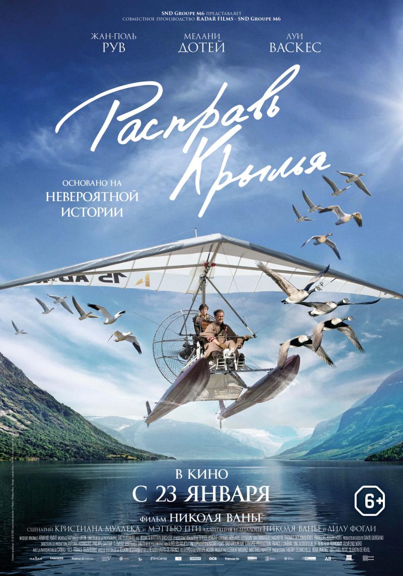kinoteatr-tovarish-filmy-s-4-po-10-iyunya-4