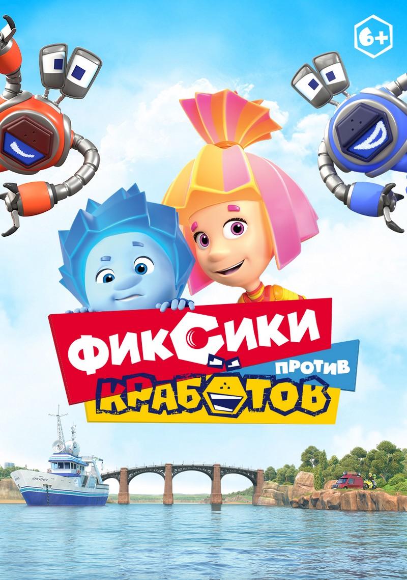 kinoteatr-tovarish-filmy-s-4-po-10-iyunya-5
