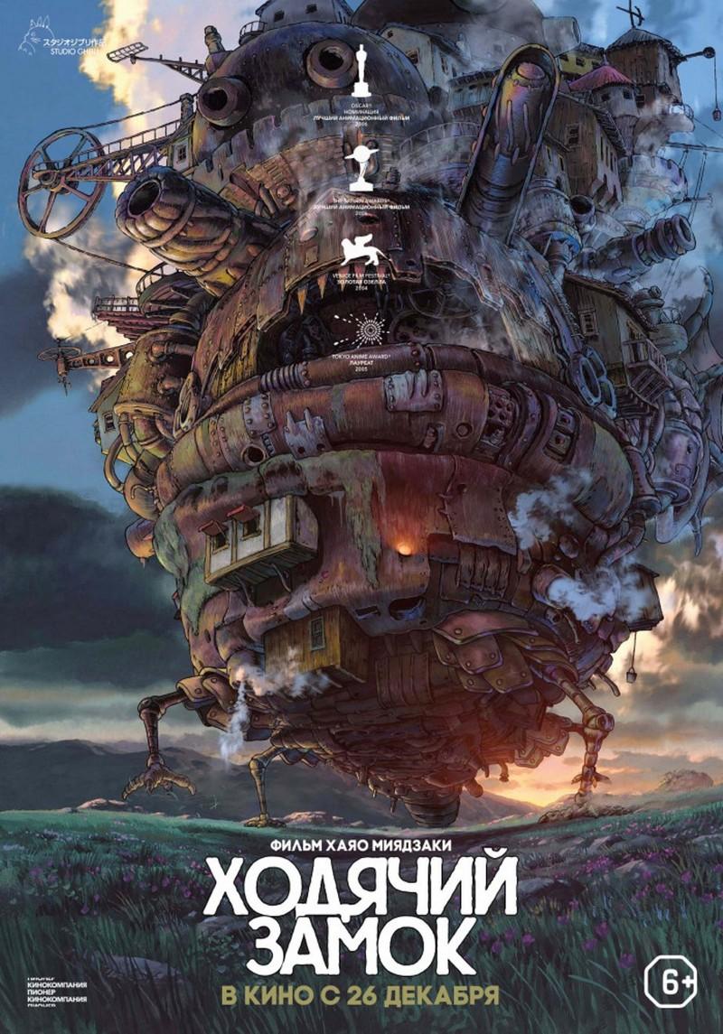 kinoteatr-mir-filmy-s-4-po-10-iyunya-3