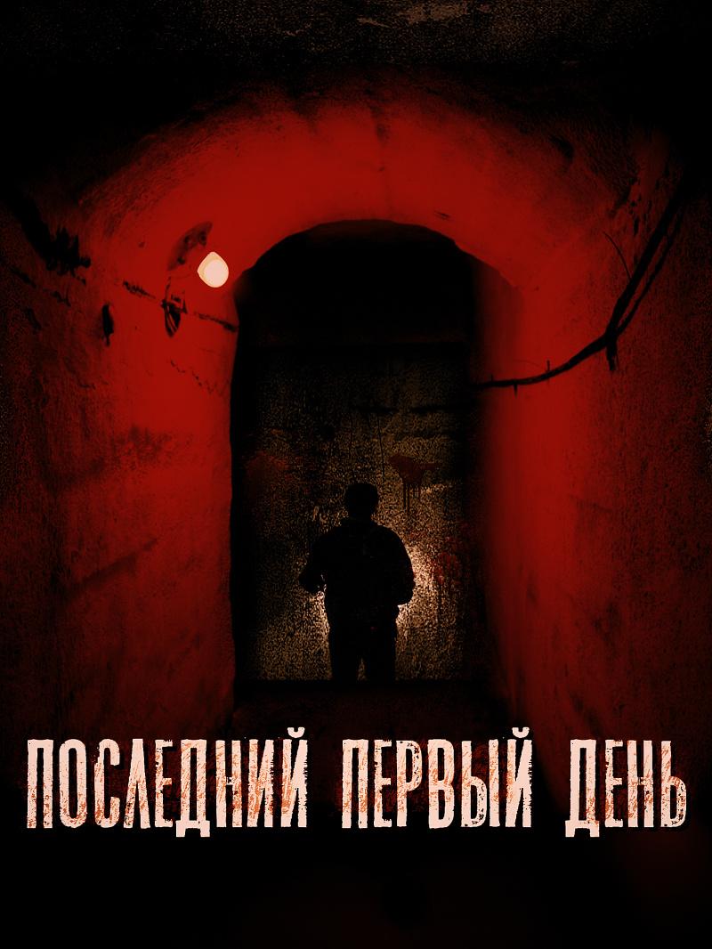 kinoteatr-mir-filmy-s-4-po-10-iyunya-10