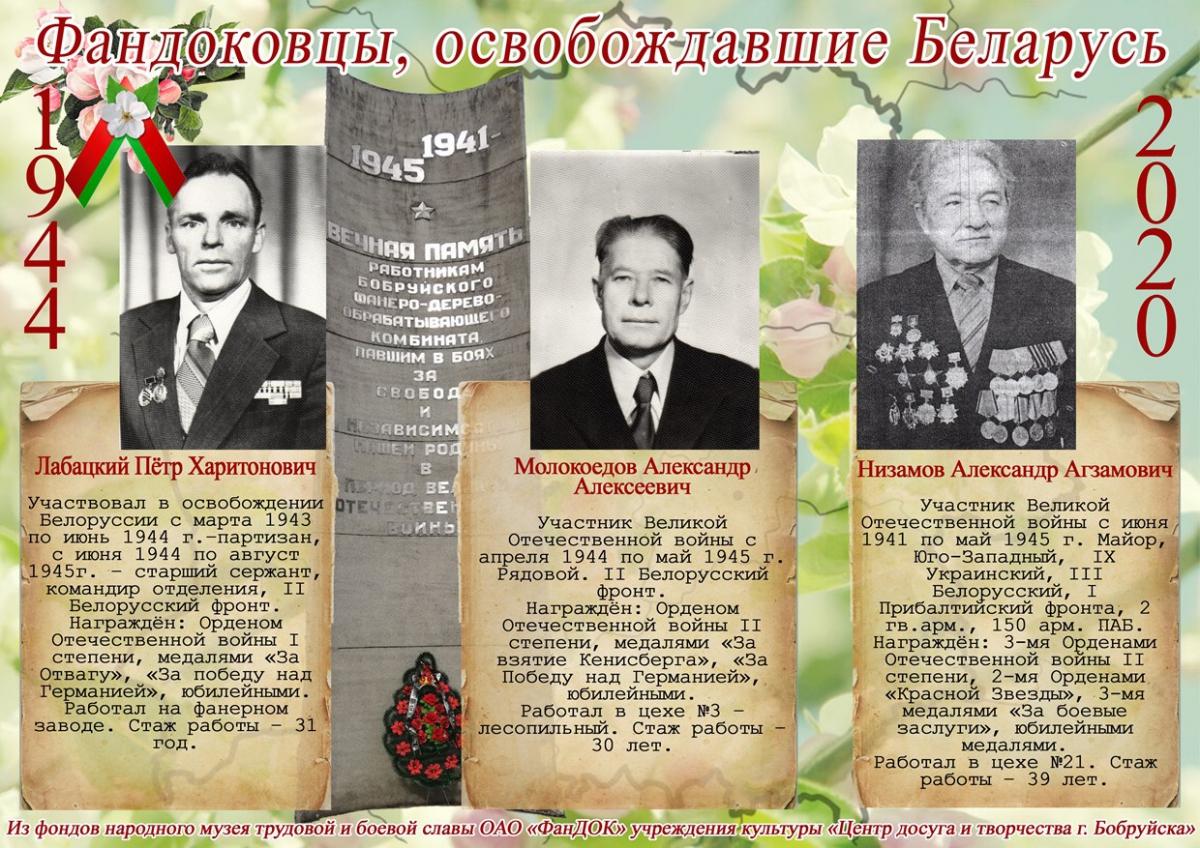 fotografii-osvoboditelei-bobruiska-mozhno-uvidet-v-gorodskom-centre-dosuga-i-tvorchestva-1
