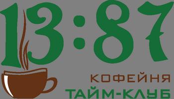 taim-klub-1387-meropriyatiya-s-22-po-28-iyunya-2020-go-2