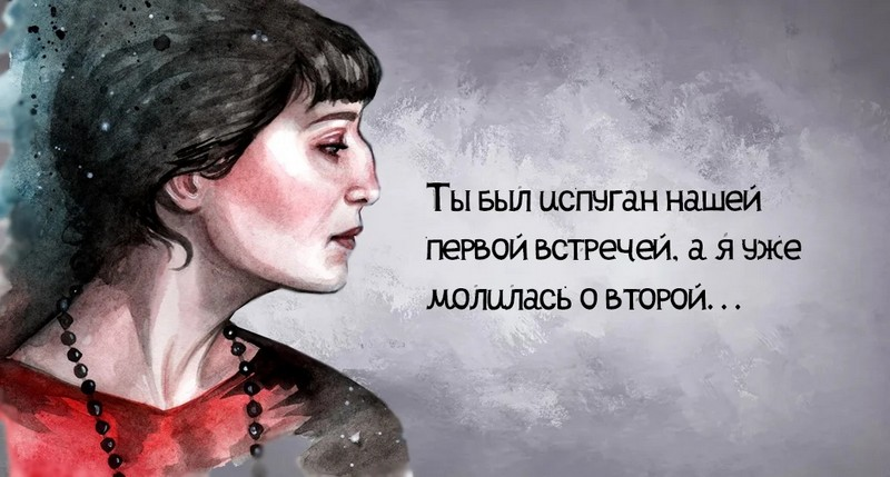 teatr-bobruiska-priglashaet-na-vecher-poezii-akhmatova