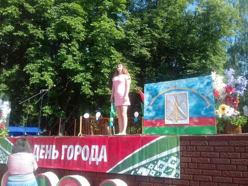 den-goroda-s-lyubovyu-k-rodnomu-bobruisku-1