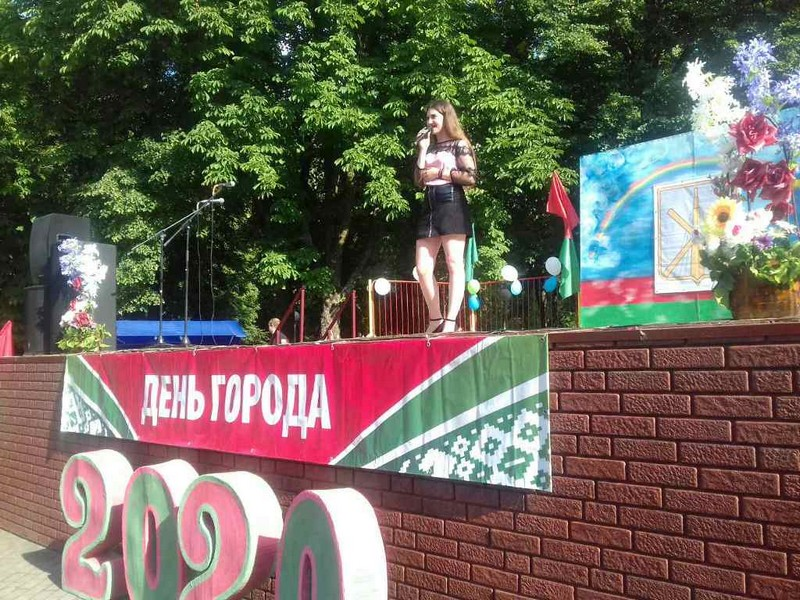 den-goroda-s-lyubovyu-k-rodnomu-bobruisku-2