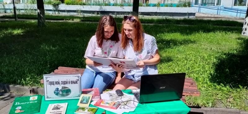 ko-dnyu-goroda-bobruiskie-biblioteki-podgotovili-cikl-razlichnykh-meropriyatii-7