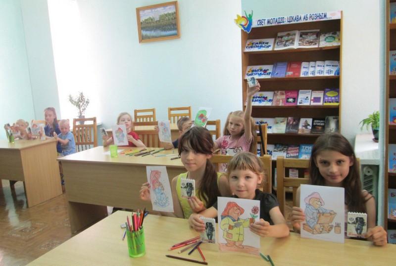 ko-dnyu-goroda-bobruiskie-biblioteki-podgotovili-cikl-razlichnykh-meropriyatii-8
