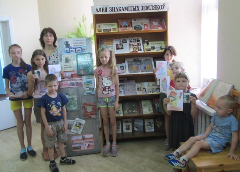 ko-dnyu-goroda-bobruiskie-biblioteki-podgotovili-cikl-razlichnykh-meropriyatii-10
