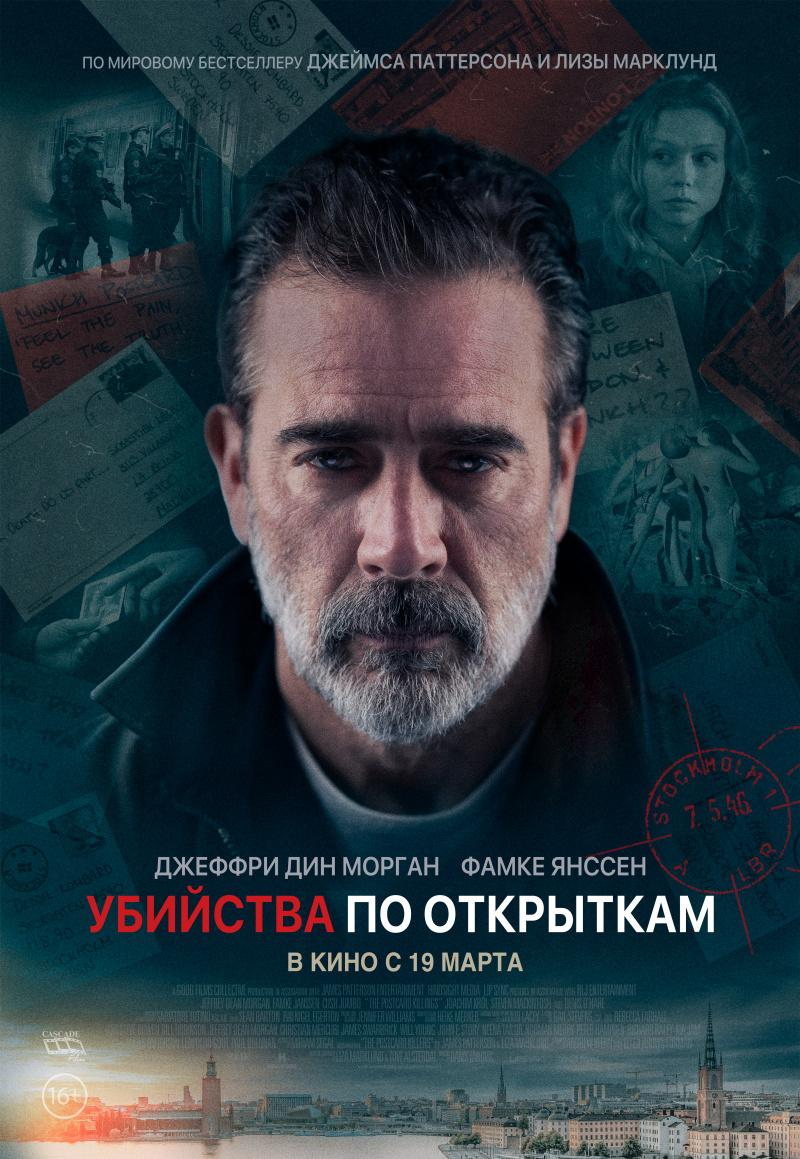 kinoteatr-tovarish-filmy-so-2-po-8-iyulya-3