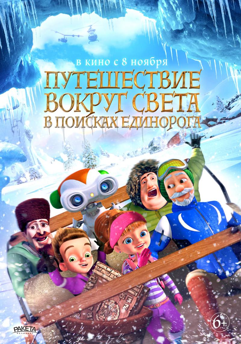 kinoteatr-tovarish-filmy-so-2-po-8-iyulya-4