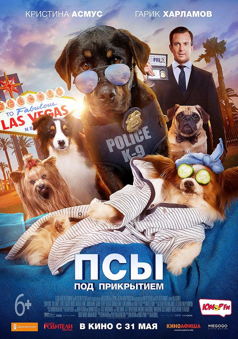 kinoteatr-tovarish-filmy-so-2-po-8-iyulya-6