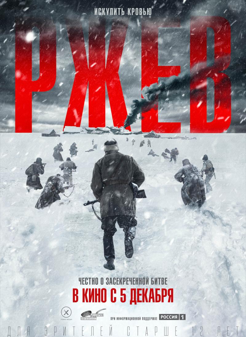 kinoteatr-mir-filmy-so-2-po-8-iyulya-7