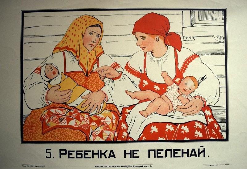 plakaty-sozdannye-v-1921-1924-gg-aktualny-i-segodnya-1