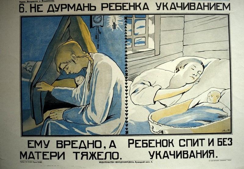 plakaty-sozdannye-v-1921-1924-gg-aktualny-i-segodnya-2