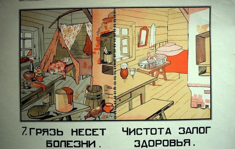 plakaty-sozdannye-v-1921-1924-gg-aktualny-i-segodnya-3