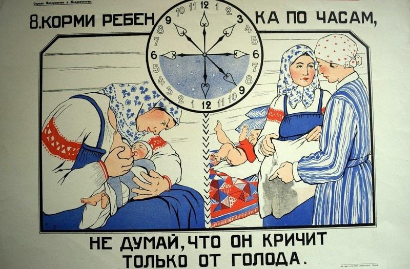 plakaty-sozdannye-v-1921-1924-gg-aktualny-i-segodnya-4