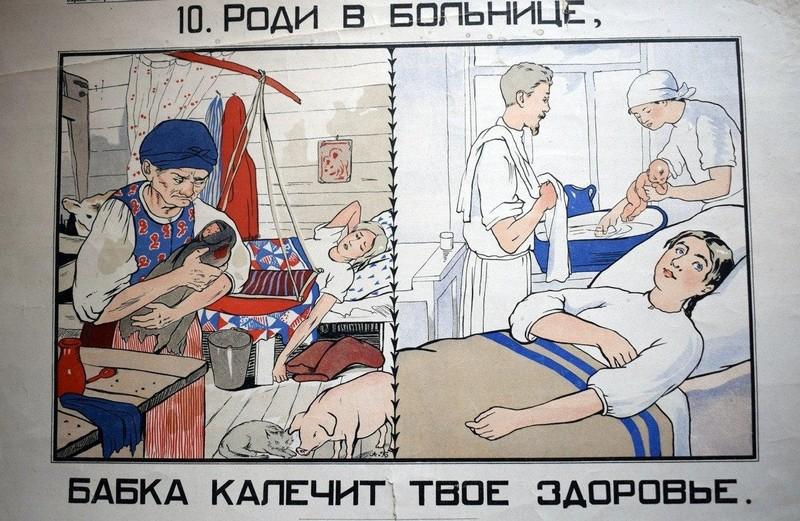 plakaty-sozdannye-v-1921-1924-gg-aktualny-i-segodnya-5