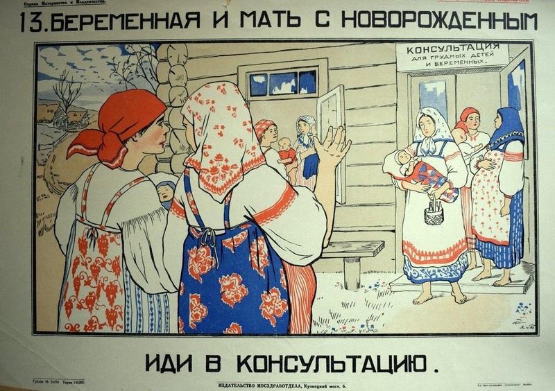 plakaty-sozdannye-v-1921-1924-gg-aktualny-i-segodnya-6