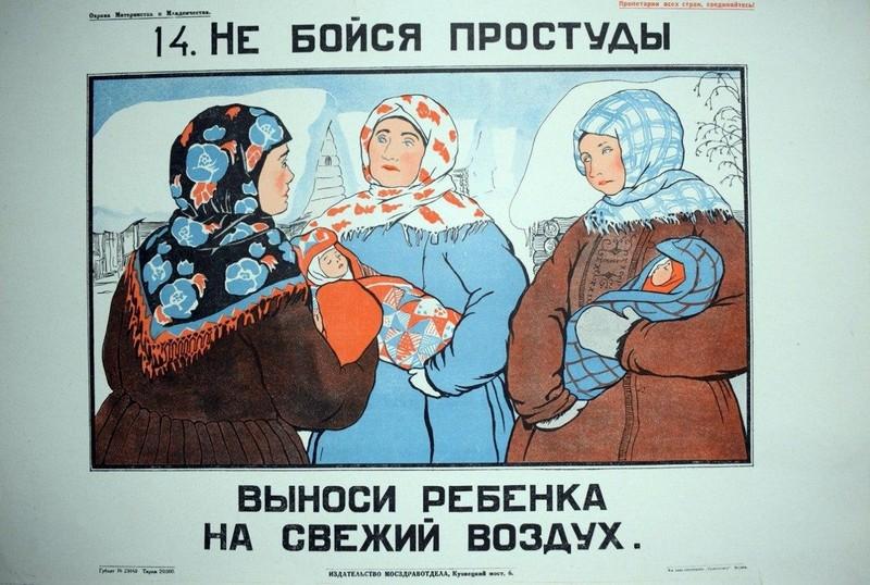 plakaty-sozdannye-v-1921-1924-gg-aktualny-i-segodnya-7