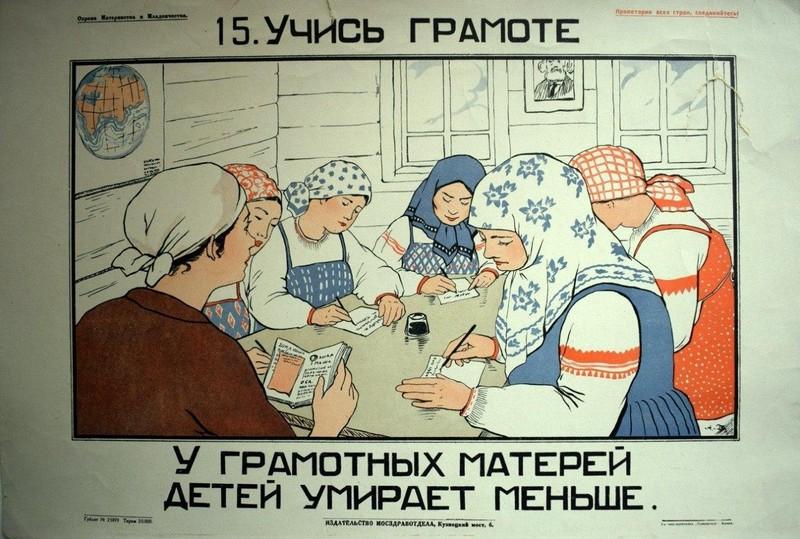 plakaty-sozdannye-v-1921-1924-gg-aktualny-i-segodnya-8