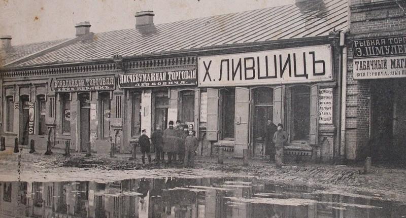 parizh-eto-okraina-bobruiska-kak-zhivyot-byvshaya-evreiskaya-stolica-belarusi-1