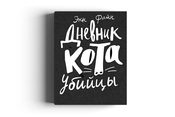 ne-chitaet-10-knig-kotorye-uvlekut-dazhe-samogo-nechitayushego-rebyonka-4