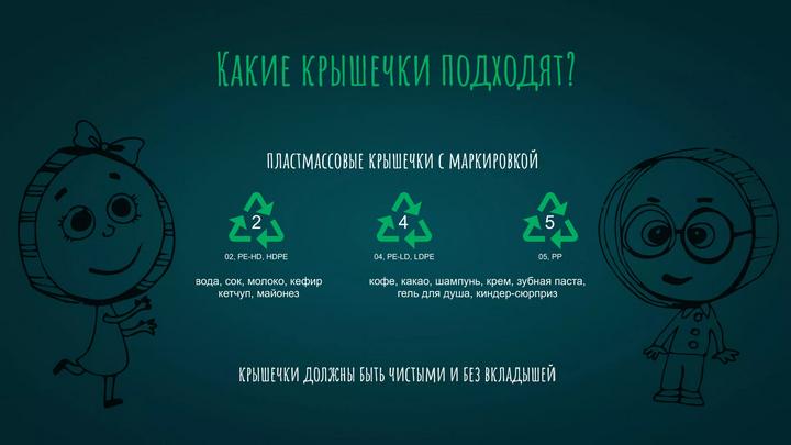 bolelshiki-bobruiska-mogut-podderzhat-proekt-novaya-zhizn-v-obmen-na-kryshechki