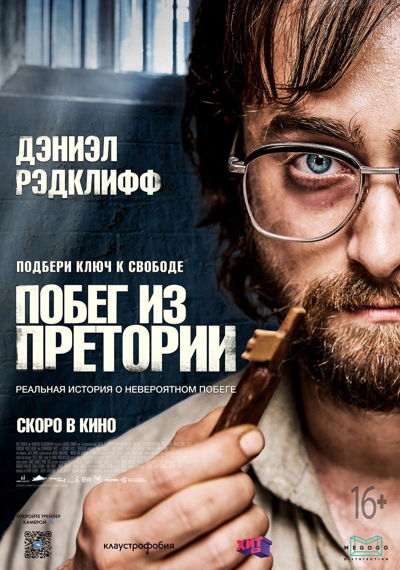 kinoteatr-tovarish-filmy-so-16-po-22-iyulya-3